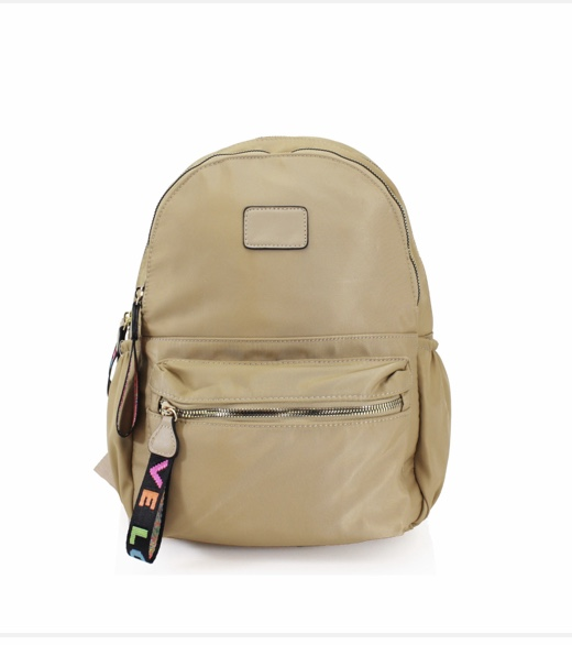 Beige Love Backpack